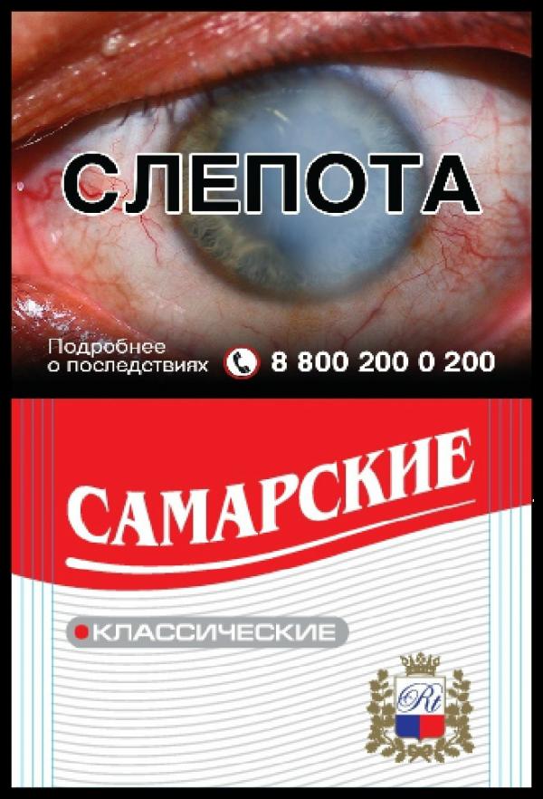 Оптовые поставки табака сигареты картона купить