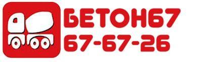 Бетон 67 вл бетон