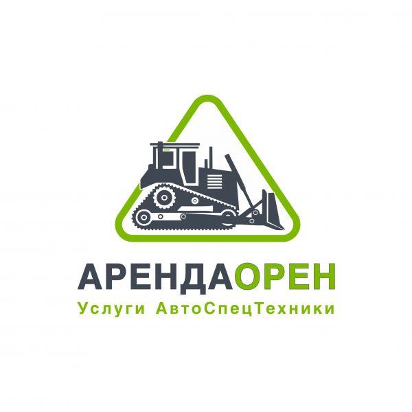 Ооо спецтехника оренбург сайт перевозки пассажирские продам