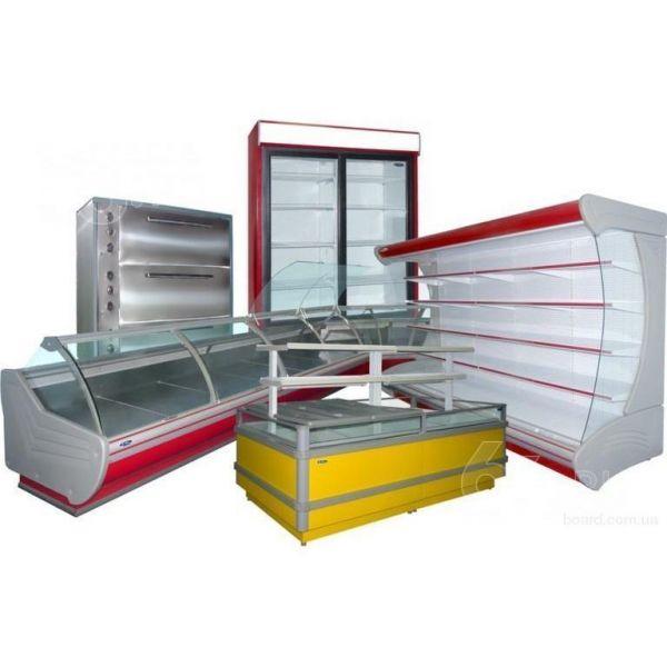 холодильные витрины для магазина бу