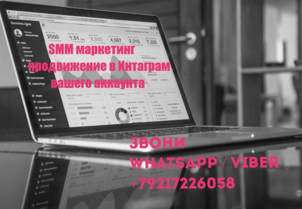 Агенство по раскрутке сайта Череповец рекламное агенство Ленинский проспект