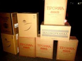 Сигареты опт в россии сигареты дешево купить в розницу в красноярске