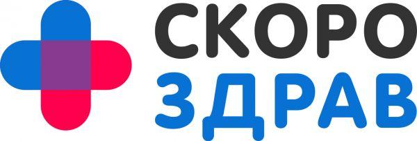 Наркологическая клиника белгорода как очистить организм после запоя