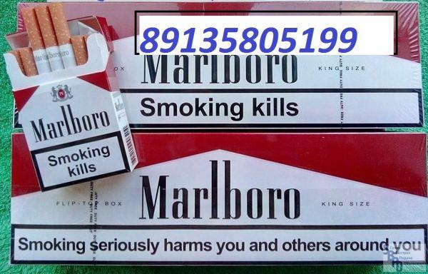 Сигареты оптом астрахань купить купить машинку для кручения сигарет
