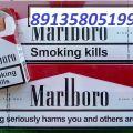 Где можно купить сигареты оптом в красноярске сигарета оптима купить оптом