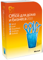 Программное обеспечение Microsoft Office Home and Business 2010 32-bit/x64 Russian DVD BOX (T5D-00415)