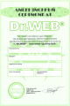 Dr. Web Desktop Security Suite Антивирус